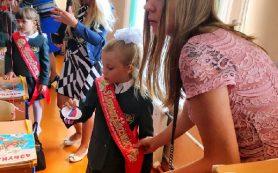 В школах Смоленска прозвенели первые звонки