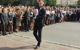 Как в Смоленске встретили начало учебного года.