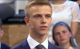 Смоленский школьник пробился в полуфинал «Умников и умниц»