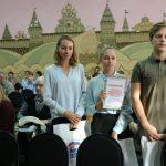 В Смоленске наградили победителей конкурса «Навигатор-2018»