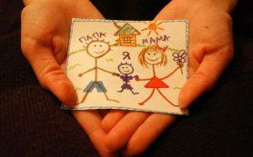 В Смоленской области начали работу Школы для приемных родителей