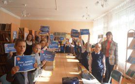 Руководители смоленских школ поблагодарили энергетиков за сотрудничество и проведение уроков энергосбережения