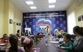 В Смоленске начались занятия в «Школе грамотного родителя»
