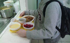 На бесплатное питание в школах Смоленска в 2019 году потратят более 80 млн. рублей