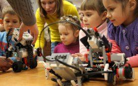 Смоленским школьникам предлагают собрать робота