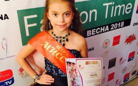 «Домой с победой!» Мама и дочка из Смоленска приняли участие во Всероссийском конкурсе моделей