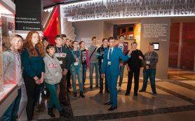 Смоленские школьники посетили Музей Победы на Поклонной горе