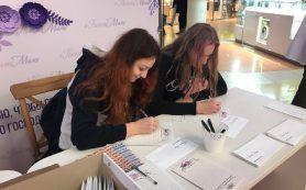 Смолянам предлагают написать письма мамам