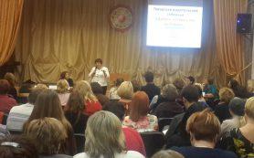 В Смоленске начнет работу «Семейная приемная»