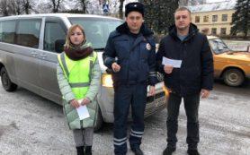 В Смоленской области дети написали письма водителям