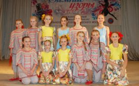 Юные смоляне удачно выступили на международном конкурсе