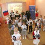 Активисты ОНФ провели патриотическую акцию в детском саду в Смоленске