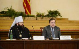 В Смоленске прошло заседание координационного совета по вопросам семьи, материнства, отцовства и детства