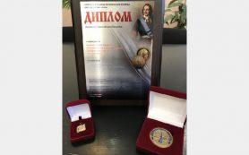 Школа в Смоленске стала лауреатом всероссийского конкурса