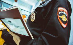 В Смоленске полиция проверяет информацию о педофиле