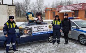В Смоленской области за несколько дней выявили 99 нарушений правил перевозки детей