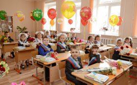 Смоленские школы готовятся к приему документов для зачисления детей в первые классы