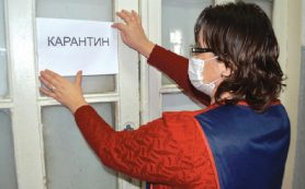 В Смоленске в трех школах объявлен карантин