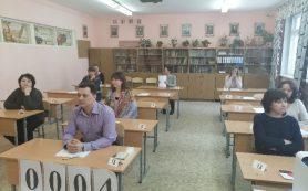 В Смоленске родители школьников сдали ЕГЭ по русскому языку