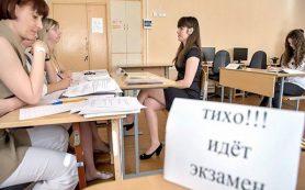 В Смоленской области девятиклассники впервые будут сдавать обязательное собеседование