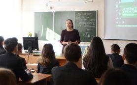 Смоленские школьники приняли участие во всероссийском «Уроке цифры»