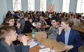 Смоленские старшеклассники выступят в финале всероссийского интеллектуального чемпионата