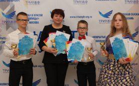 Юные музыканты из Смоленска – лауреаты международного конкурса