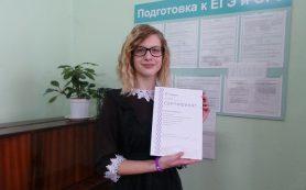 «Планирую связать свою жизнь с нанотехнологиями». Школьница из Смоленской области прошла курс обучения в «Сириусе»