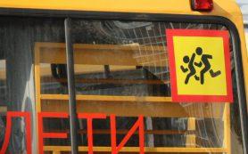 В Смоленской области разработают региональный регламент требований к организаторам перевозки детей автобусами