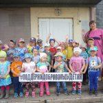 Смолян приглашают присоединиться к Всероссийской акции «Добровольцы – детям»