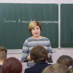 Заместители главы Смоленска пошли в школу