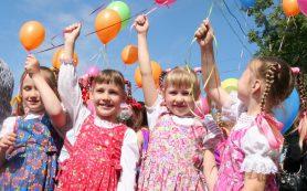 В субботу в Смоленске отметят День защиты детей. Программа праздника