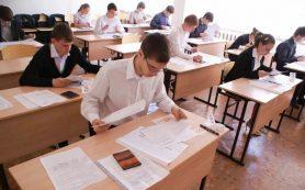 Стало известно, сколько смолян провалили ЕГЭ по русскому языку и математике