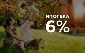 Смоляне с детьми смогут получить ипотечный кредит по льготной ставке