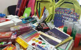 К 1 сентября пройдет всероссийская акция «Собери ребенка в школу»