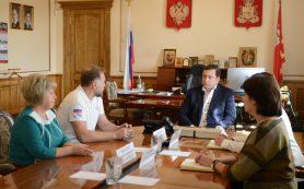 В Смоленской области обсудили безопасность детей и подростков