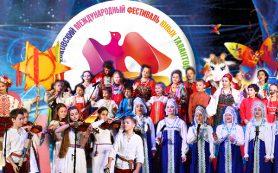 Смолян приглашают к участию в Международном фестивале юных талантов