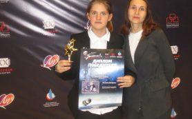 Смолянка победила на всероссийском конкурсе художников