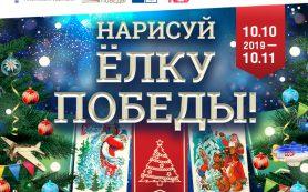 Смоленским школьникам предложили стать авторами новогодних открыток