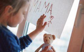 Смоленские налоговики расскажут о правах детей-сирот