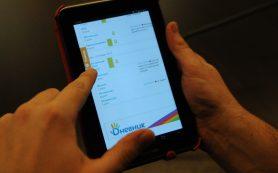 Смоляне смогут пользоваться порталом «Электронный дневник» на мобильных устройствах