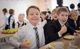 В Смоленске хотят сохранить бесплатное питание в школах