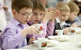 На бесплатное питание смоленских школьников выделили более 100 млн