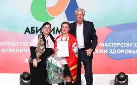 Воспитатель из Смоленска – в числе победителей национального чемпионата