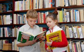 Каждый восьмой школьник в Смоленской области увлекается чтением