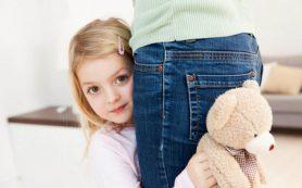 Общительные и стеснительные дети и особенности их поведения