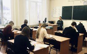 В Смоленской области стартовали региональные этапы Всероссийской олимпиады школьников