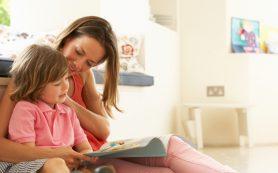 Как вырастить грамотного ребенка?