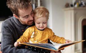 Девять вещей, о которых мужчина должен забыть, если хочет ребенка