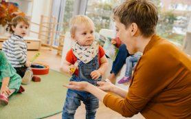 Как сделать воспитание более эффективным